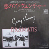 Gary Numan Dramatis Love Needs No Disguise 1981 Japan