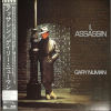 Gary Numan LP I, Assassin 1982 Japan